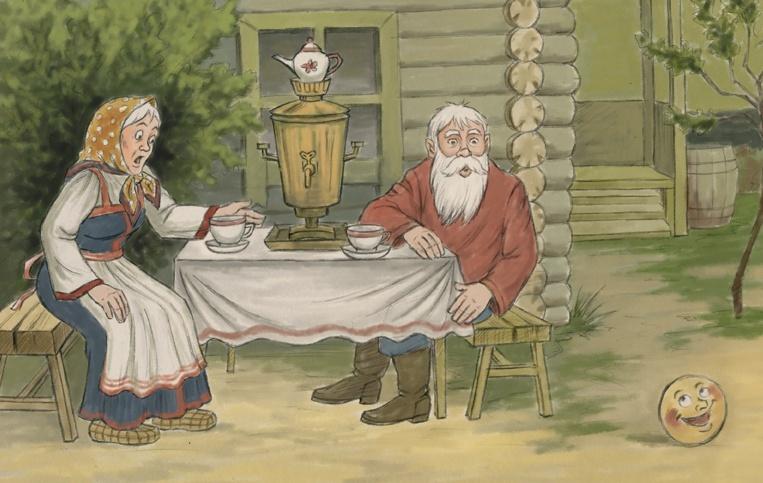 Картинки старика и старухи из русских сказок