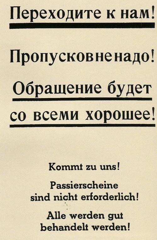 """В зоне АТО будут вещать """"Армия FM"""", """"Радио М"""" и """"Тризуб ФМ"""" - Цензор.НЕТ 2512"""