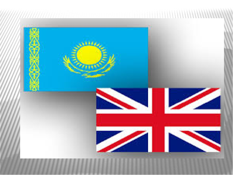 uk and kazahkstan relations The diplomat is a current-affairs magazine for the asia-pacific, with news and analysis on politics, security, business, technology and life across the region.