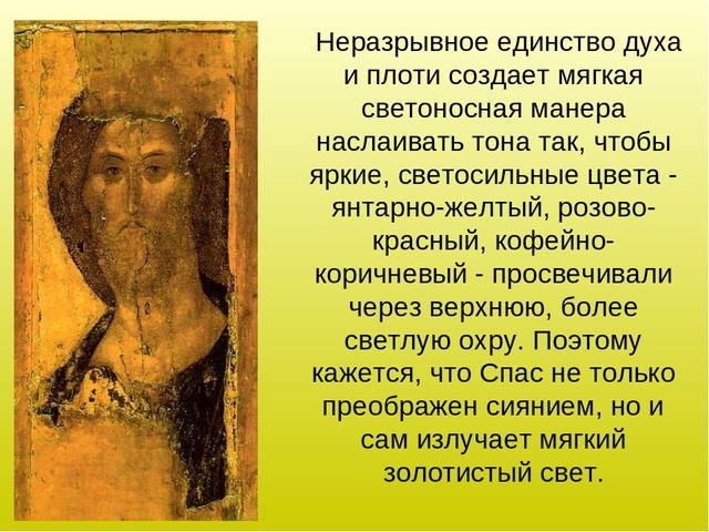 презентация на тему московская школа иконописи