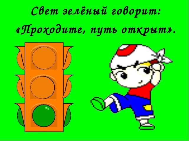 hello_html_m540692c2.jpg