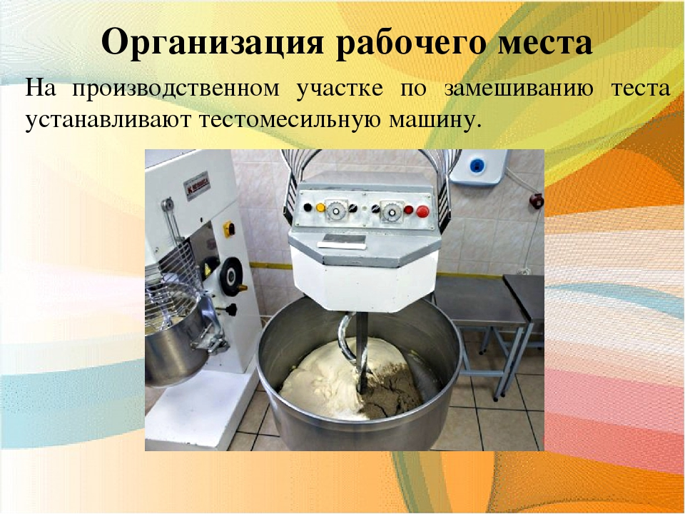 ТАТАРСТАН, ЛАИШЕВСКИЙ 7 организация рабочих мест производственного участка многоцветная