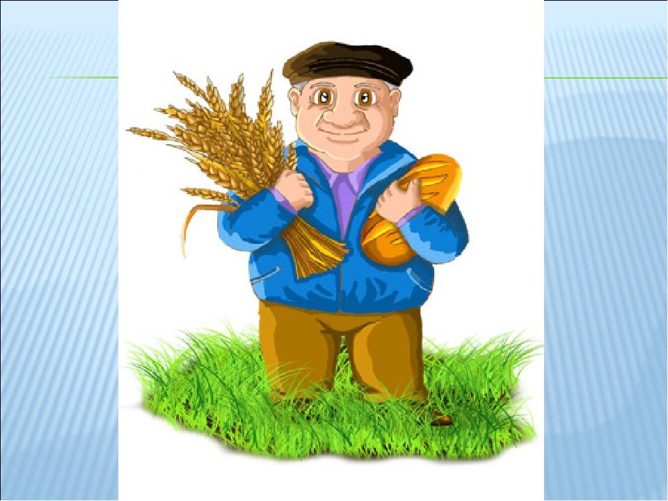 открытка агроному запечатлим лучшие