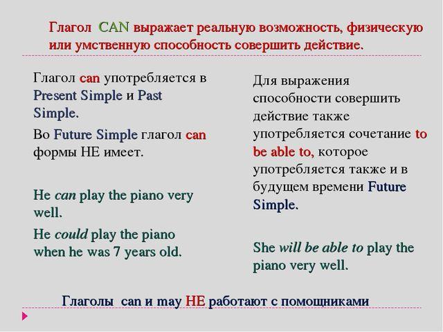 2 класс УЧИ АНГЛИЙСКИЙ ДОМА