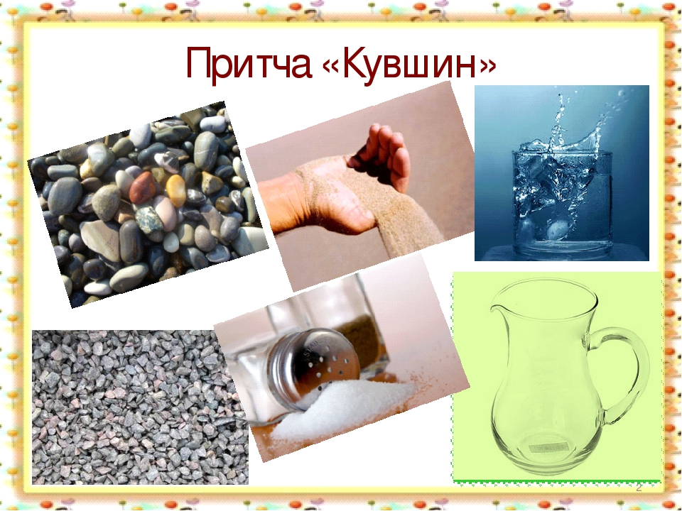 Лыкова И.В