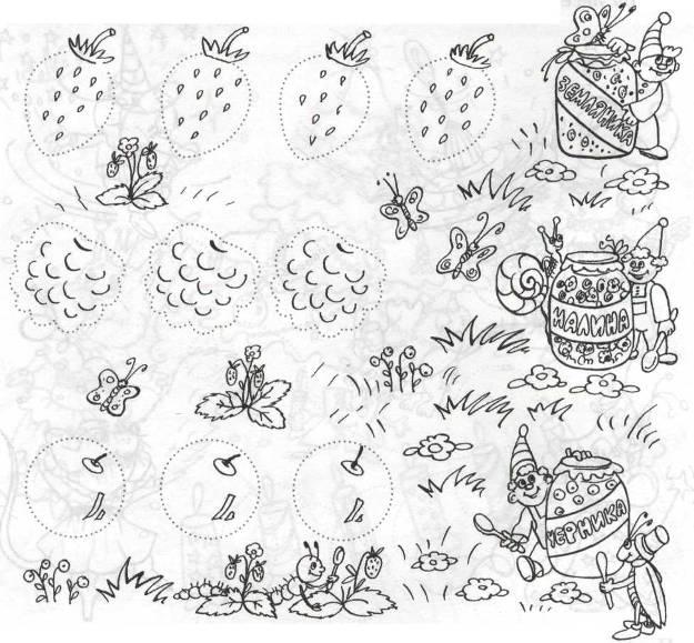 рынке картинки и задания по теме ягоды своему