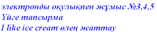 hello_html_9a6742.png