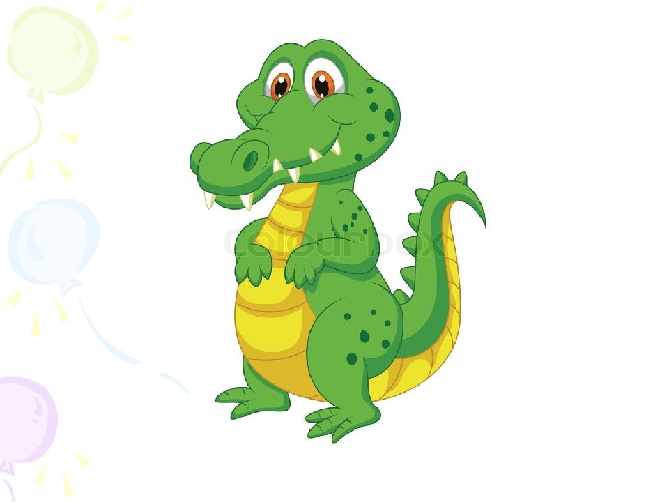 Крокодил картинки для детей на прозрачном фоне, открытки