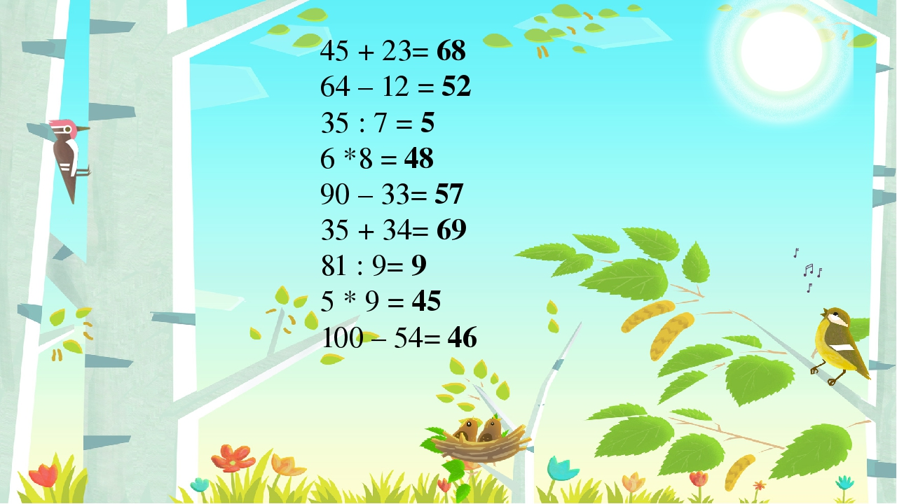 45 + 23= 68 64 – 12 = 52 35 : 7 = 5 6 *8 = 48 90 – 33= 57 35 + 34= 69 81 : 9=...