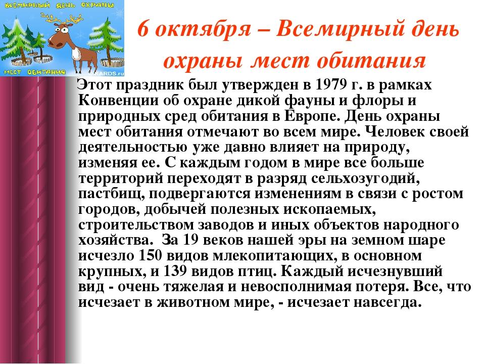 School91tyumeneduru школа 48 г тюмени