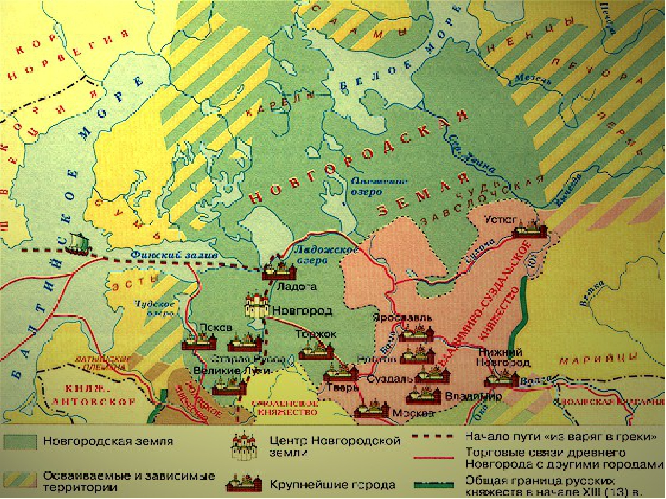 новгородская земля в 12-13 веках девять сезонов, продолжавшихся