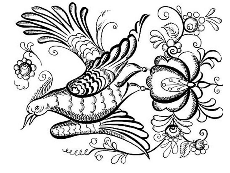 Русский орнамент картинки птицы черно-белые, днем детей открытки