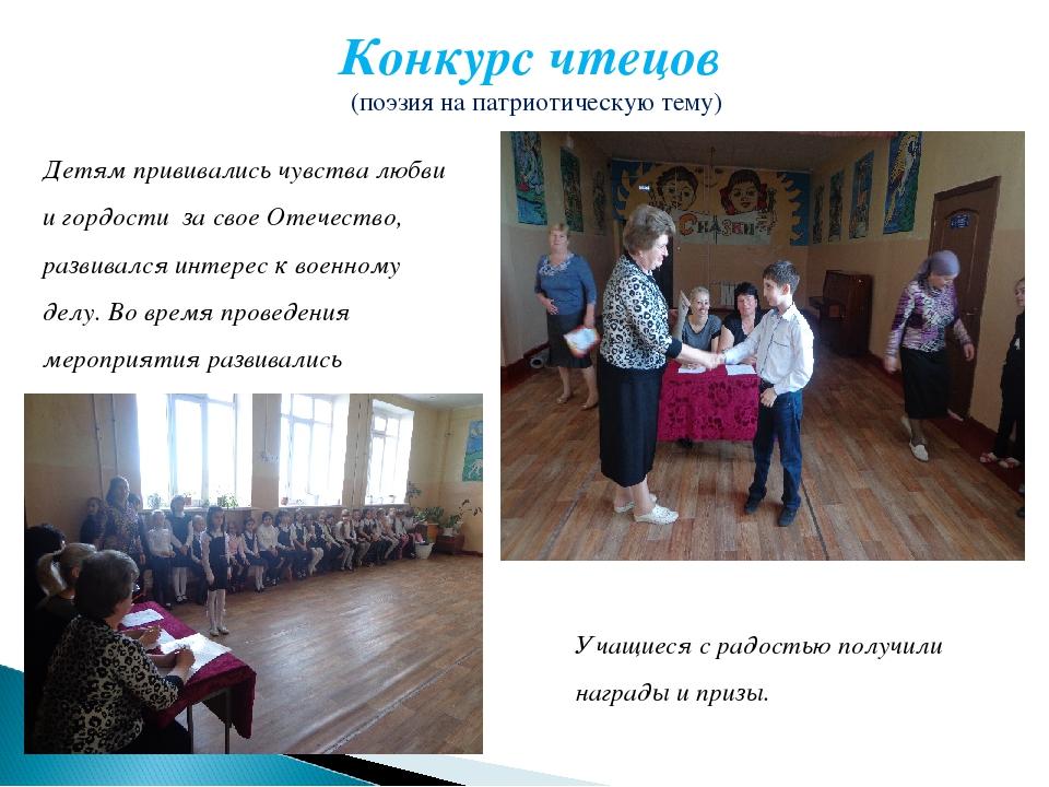 Стихотворение на конкурс чтецов русских поэтов