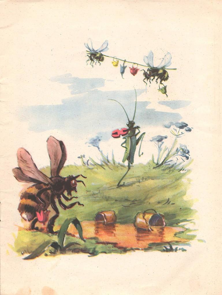 Иллюстрации к басне крылова муха и пчела