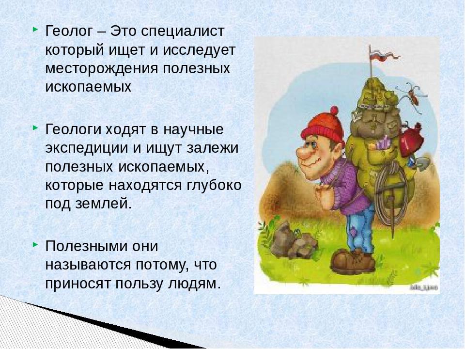 Иллюстрации к сказке по щучьему велению картинки изучения