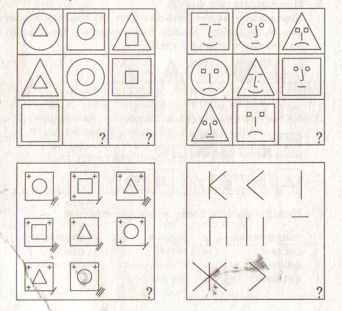 расставь по порядку картинки в каждом ряду обозначь последовательность поздравление валерию