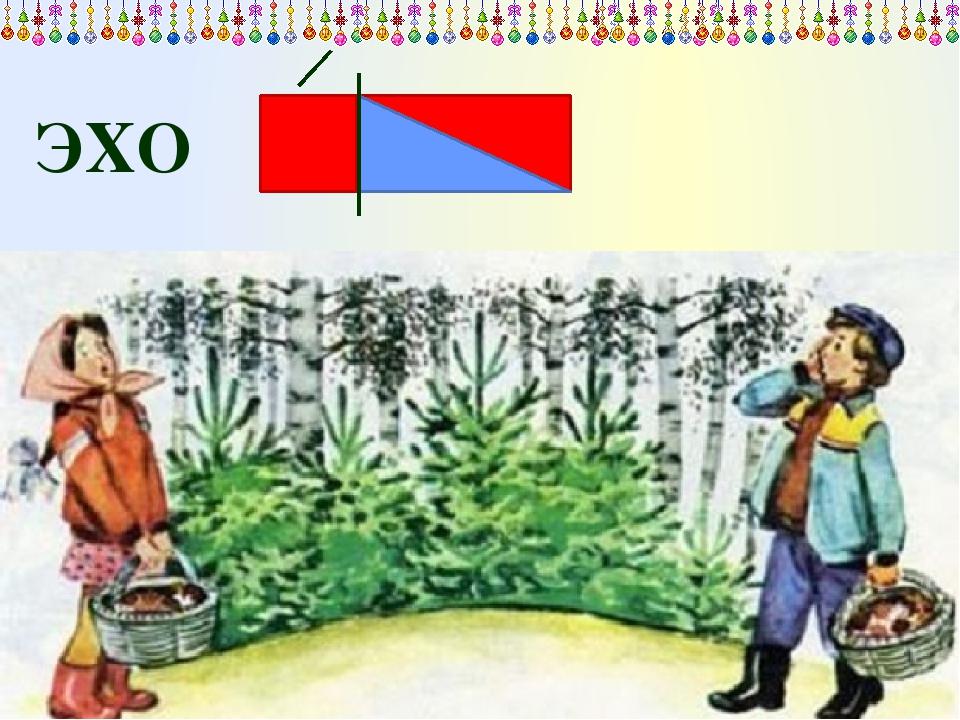 Картинка дети заблудились в лесу