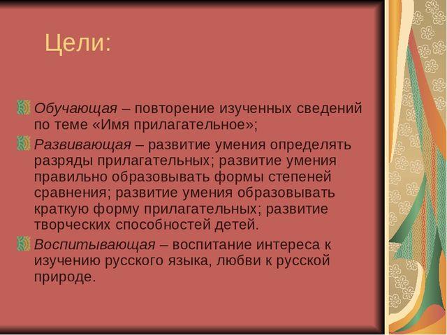 Конспект урока по русскому языку 6 класс тема: не с прилагательными