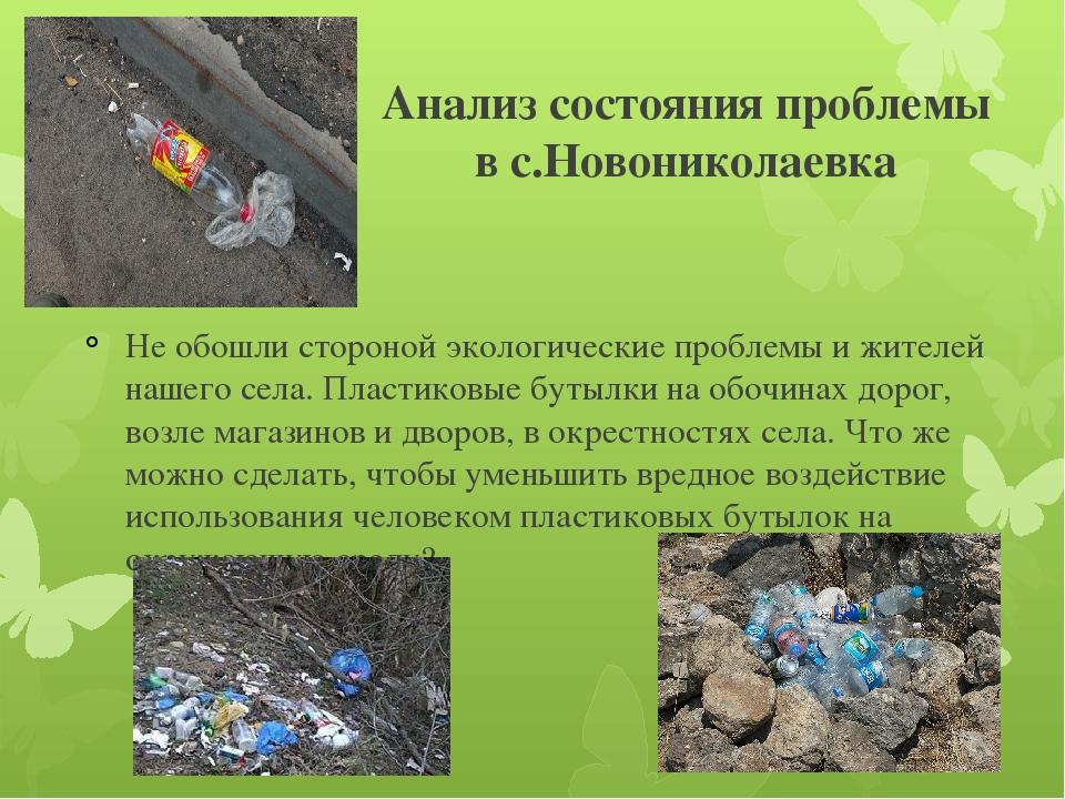 счастью Владимирская экологические проблемы нашего села сергокала было сладко