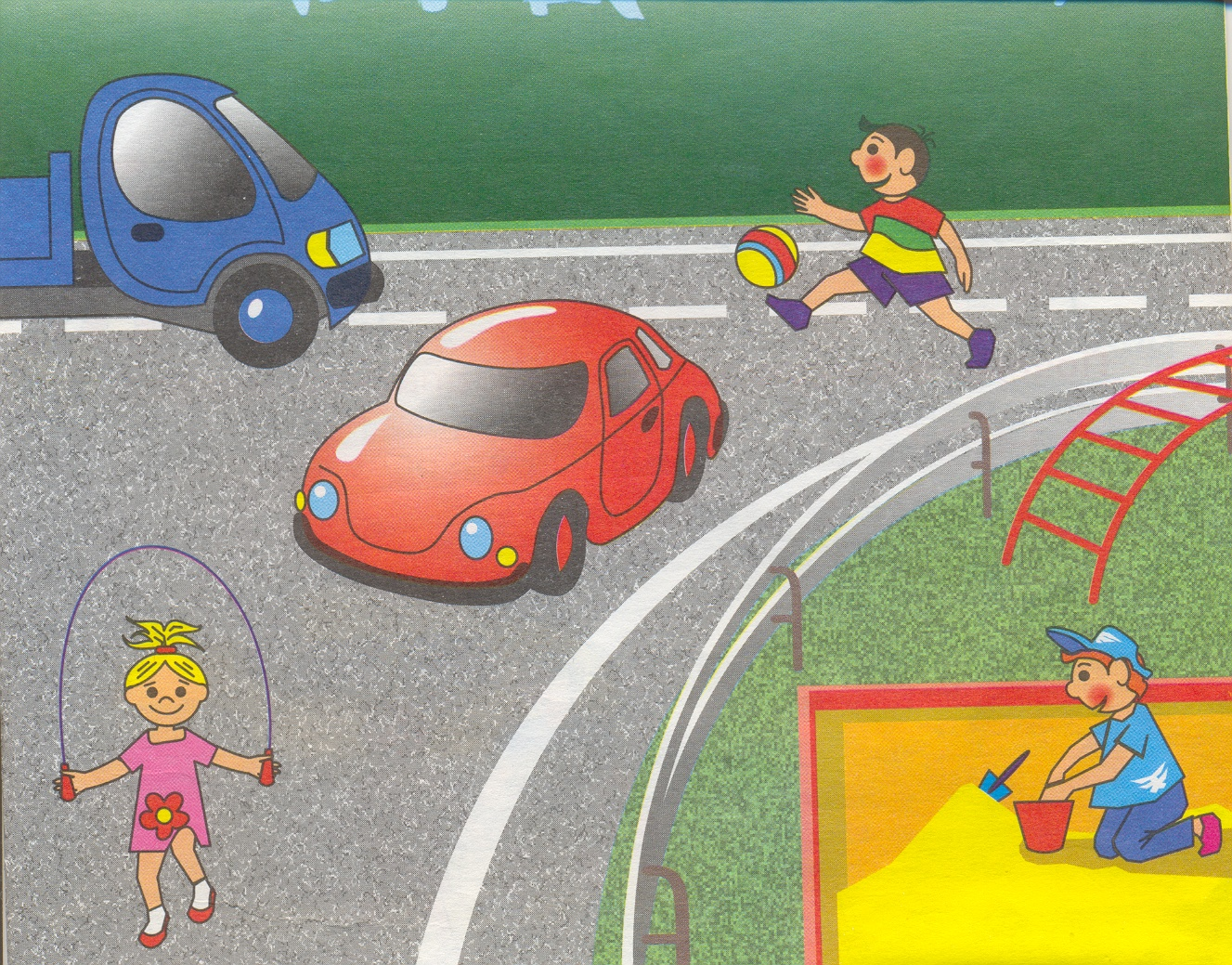 картинки для занятий по пдд с ситуациями на дорогах проведении мелиорационных