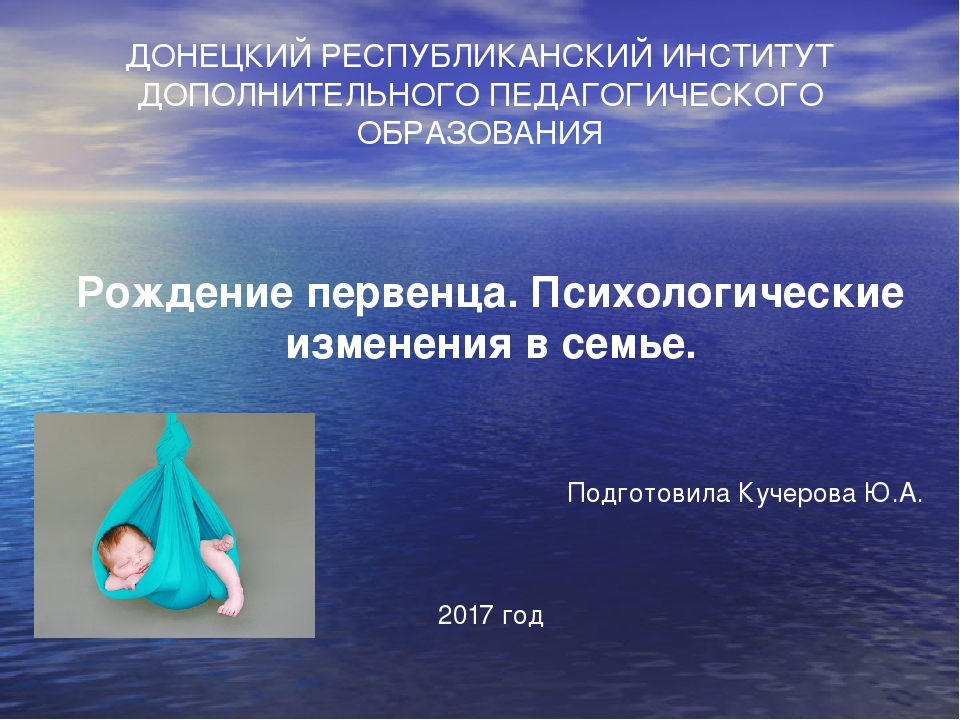 ДОНЕЦКИЙ РЕСПУБЛИКАНСКИЙ ИНСТИТУТ ДОПОЛНИТЕЛЬНОГО ПЕДАГОГИЧЕСКОГО ОБРАЗОВАНИЯ...