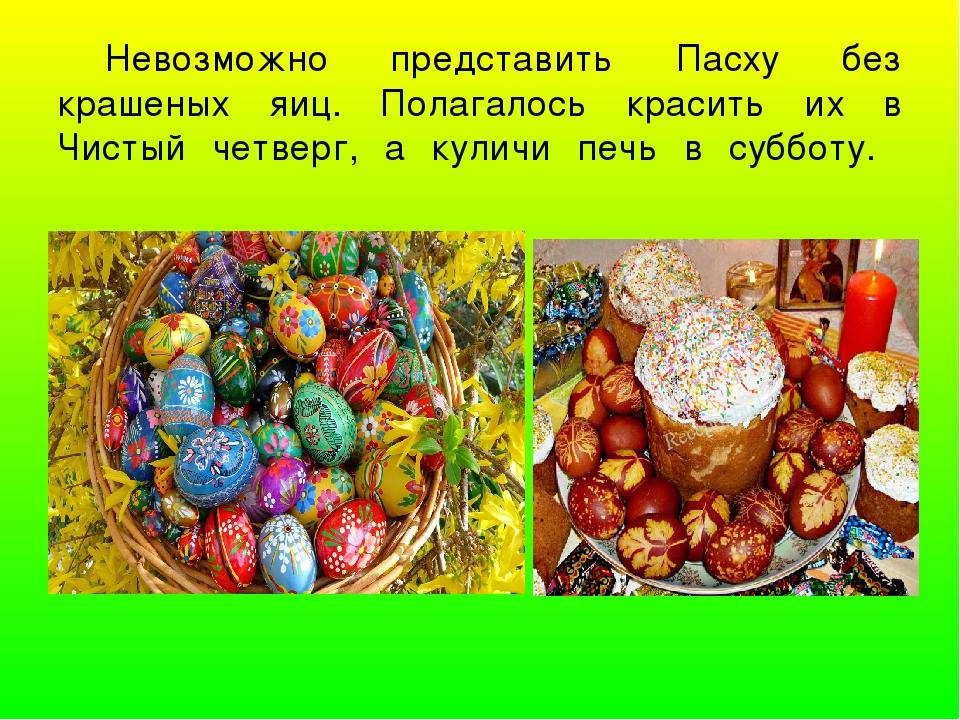 Как красиво выкрасить пасхальные яйца