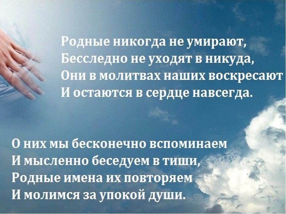 Стихи о любимой бабушке ВКонтакте