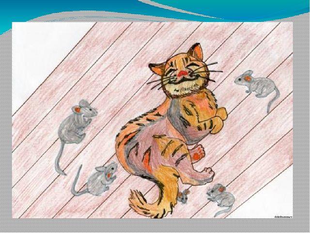 Скребицкий кот иванович скачать