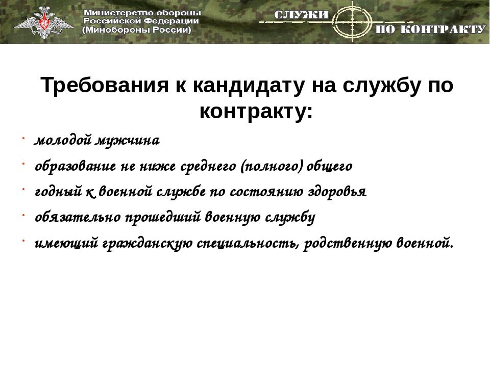 Овир алексеевского района какие документы на загранпаспорт
