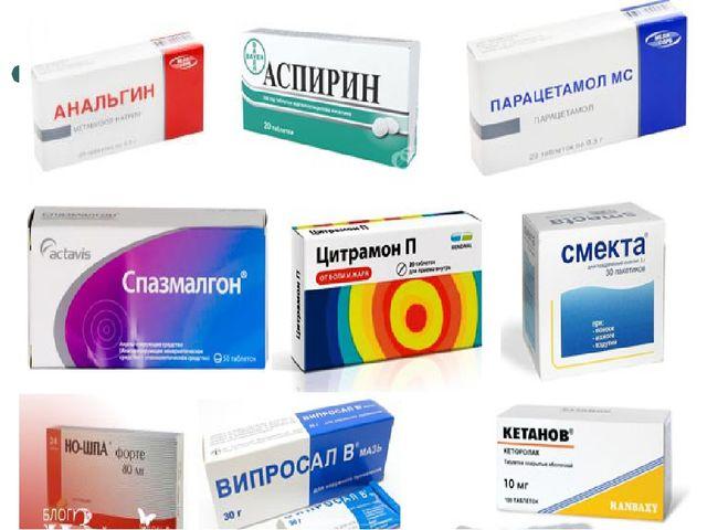 Аспирин и цитрамон вместе