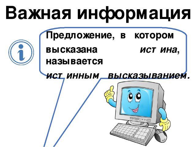 Скачать разработки уроков устройства компьютера 2 класс бененсон паутова