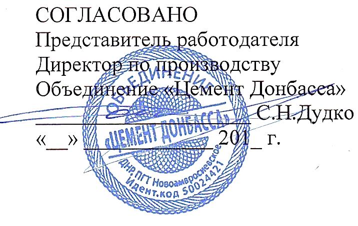 Контрольно оценочные средства по ПМ  hello html c9a339 png Комплект контрольно оценочных средств