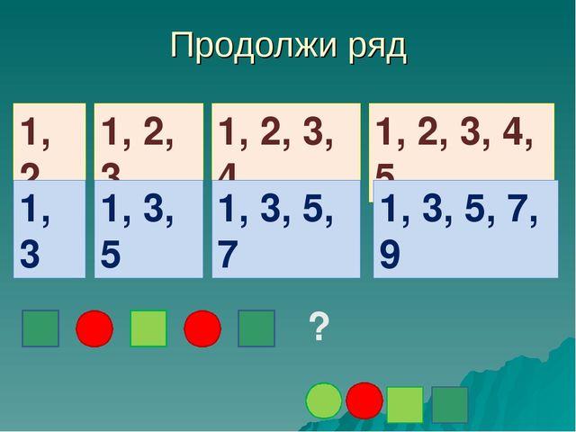 Урок математики для 1 класса число о и цифра о по аргинской с учетом фгос