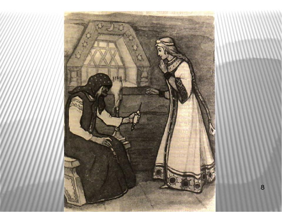 родились выросли иллюстрации к произведению жуковского спящая царевна история компании газ