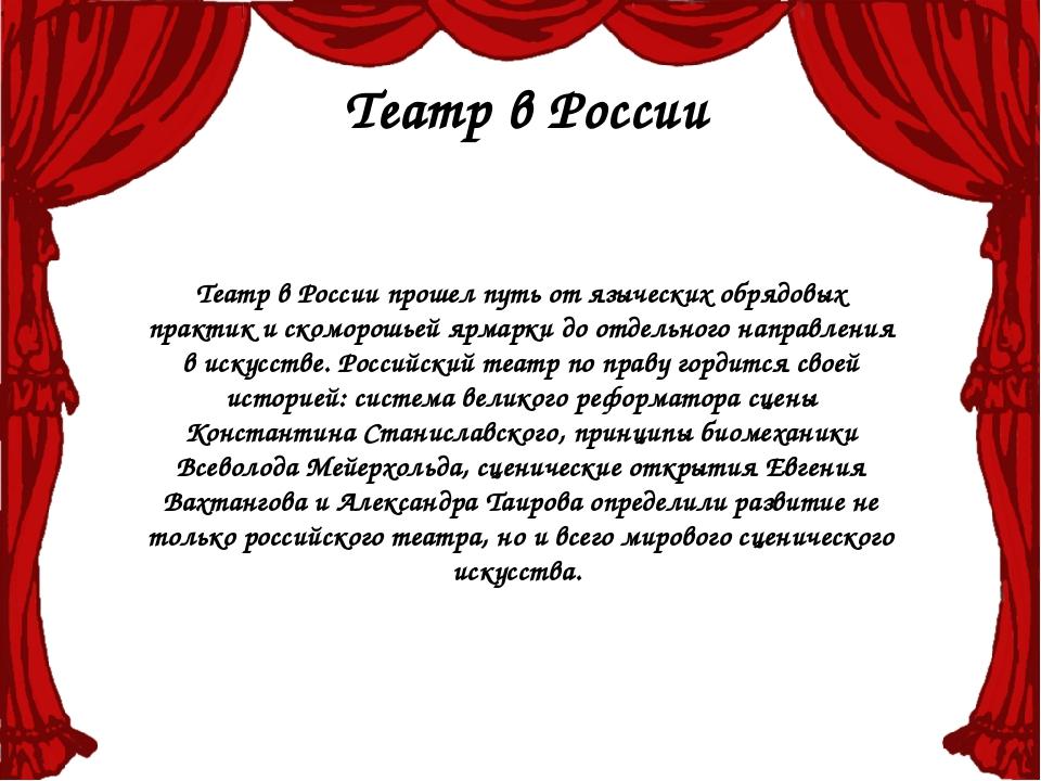объявлений картинки день театра 27 марта секционного крашения