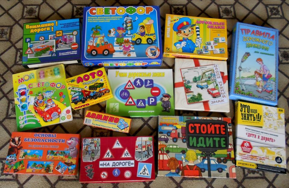Игры по пдд для дошкольников своими руками фото 610