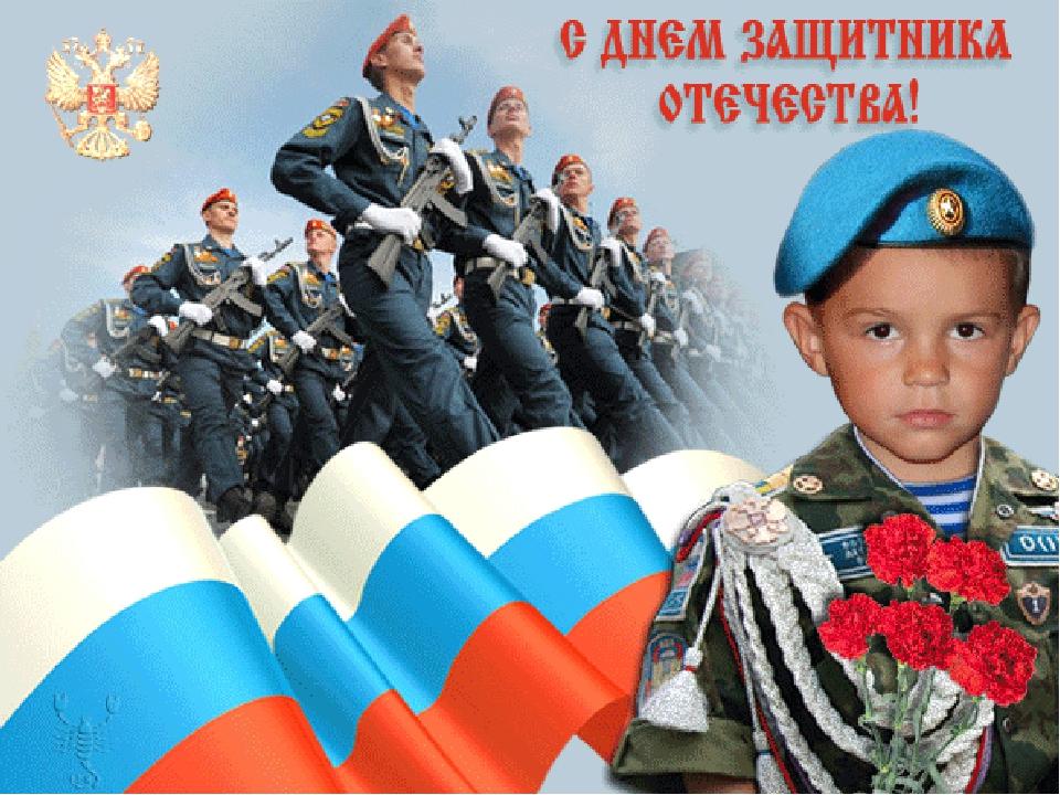 Детские картинки 23 февраля день защитника отечества