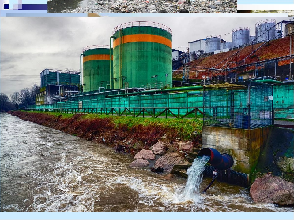 Картинки с заводами загрязняющими воду