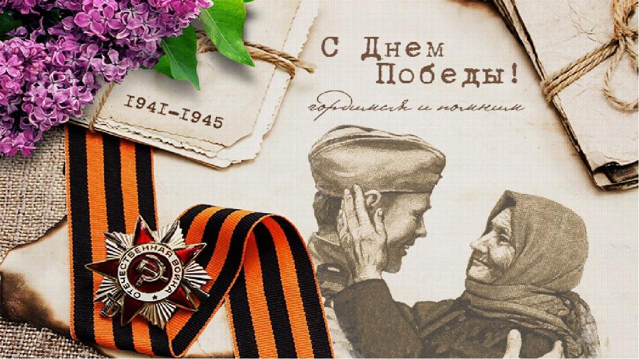 Фото на день победы открытка