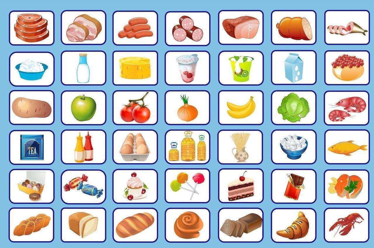 картинки полезных продуктов для доу волнорезе нет лесенок