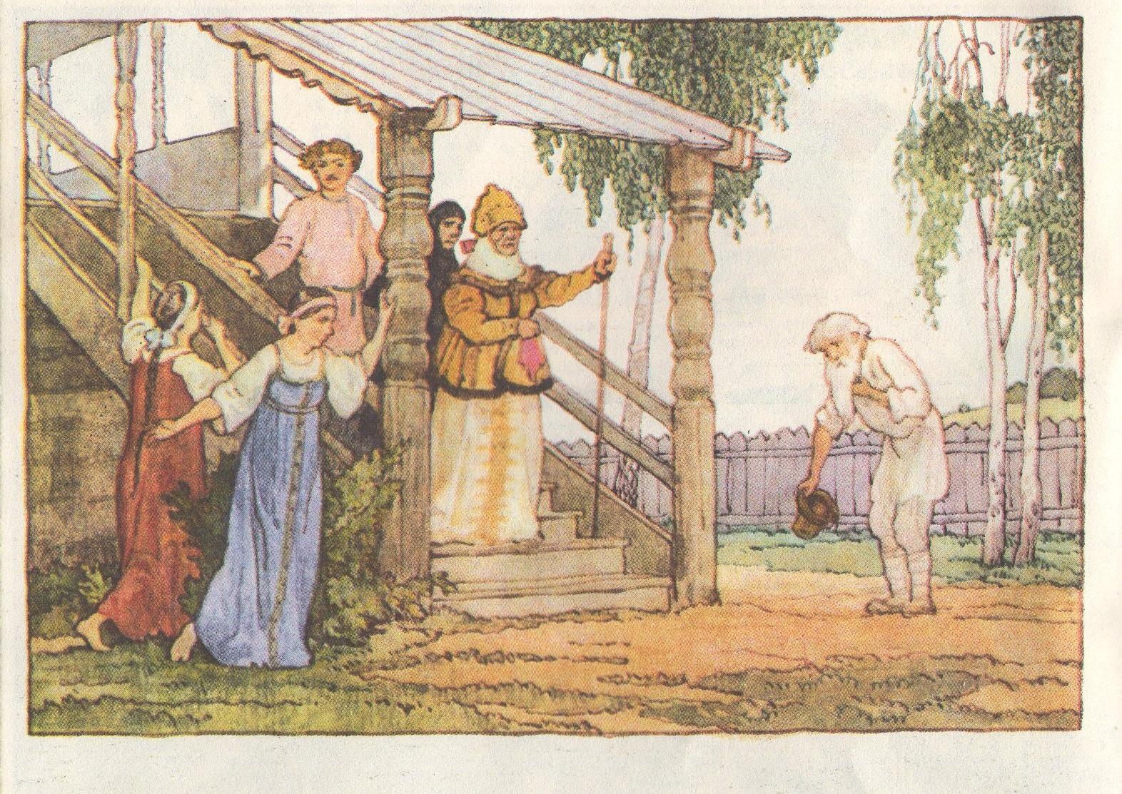 образ русского человека мужской образ неменский презентация 4 класс