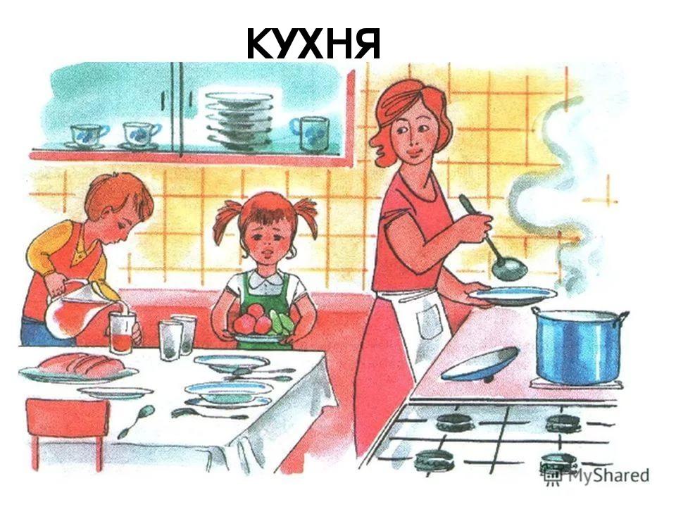 Сюжетные картинки мамины помощники