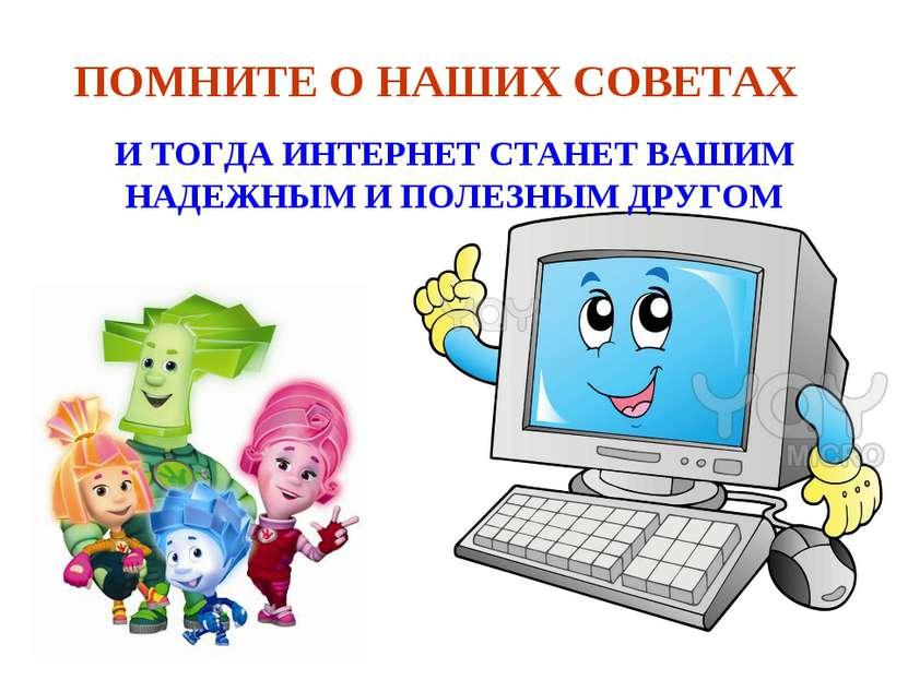 hello_html_m393f6b5b.jpg