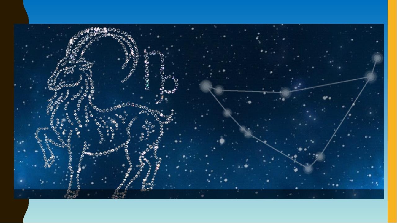 Козерог картинка по звездами