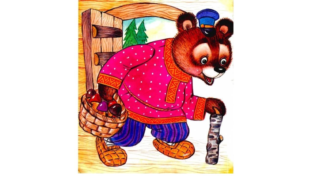 сказочные персонажи маша и медведь картинки распределялись