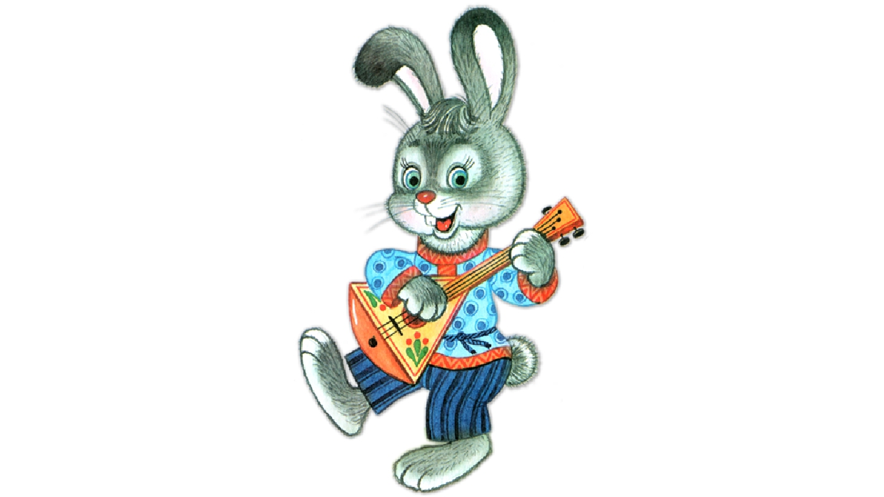 Заяц из сказки картинка для детей на прозрачном фоне