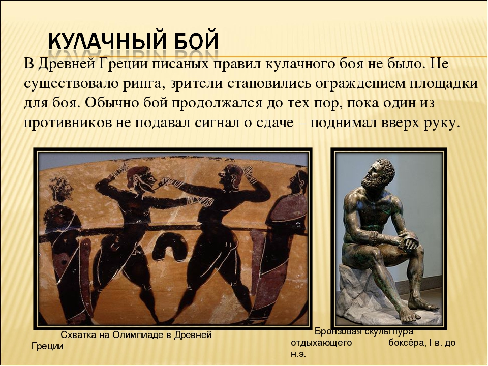 the types of play in ancient greece The ancient greeks loved live theatre the ancient greeks invented three types thespis was one of the most famous and successful actors in all of ancient greece.