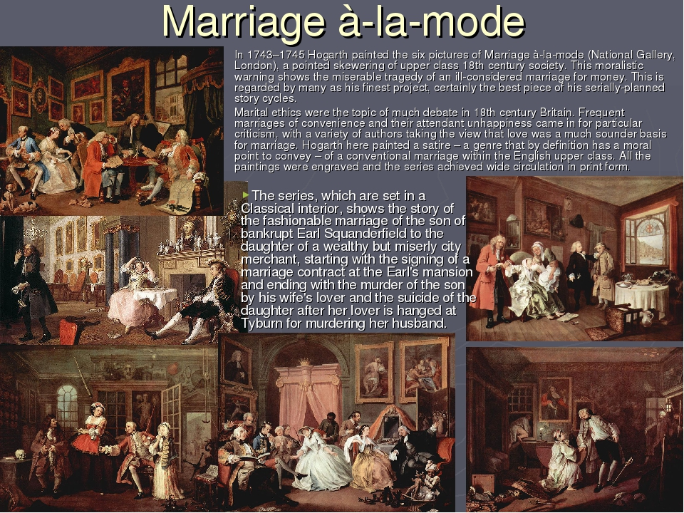 marriage a la mode Marriage a la mode, a short story by katherine mansfield.