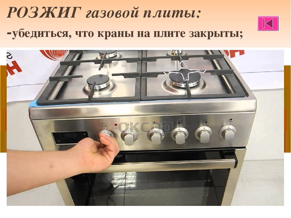 Ремонт бытовой газовой плиты своими руками 48