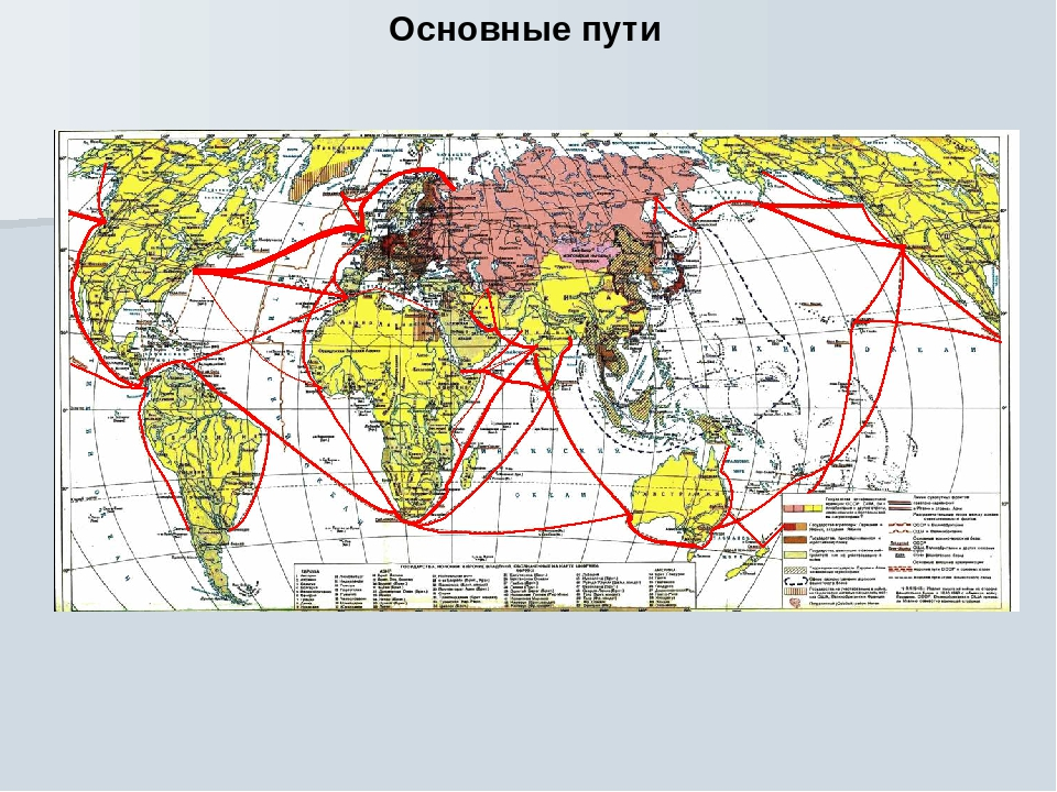 https://ds04.infourok.ru/uploads/ex/07b0/00086c1f-18f0bfa2/11/img5.jpg